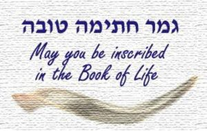 2016 Yom Kippur Special! (Videos and Notes)